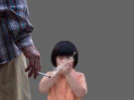 บุหรี่อันตรายต่อเด็ก