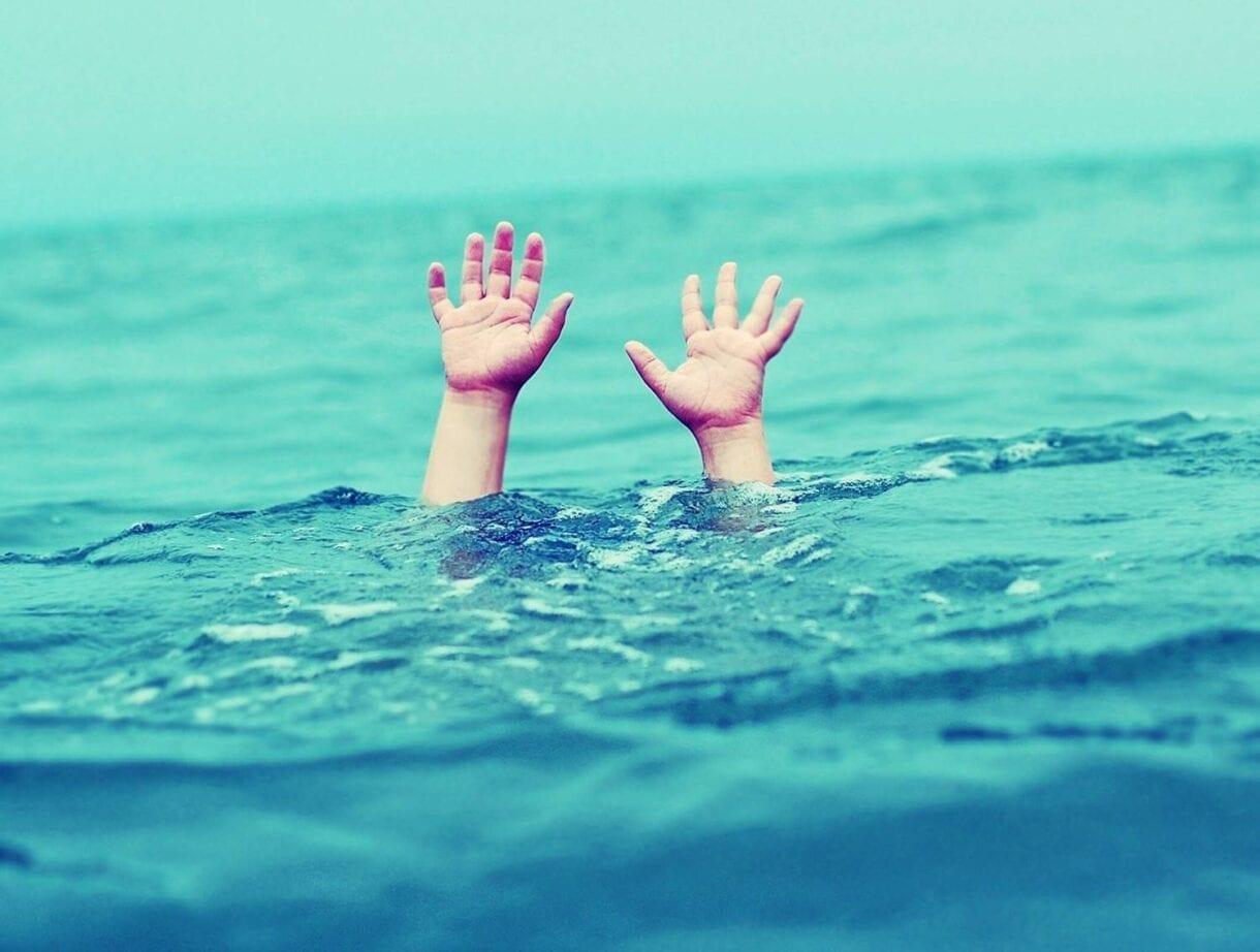 เด็กจมน้ำ
